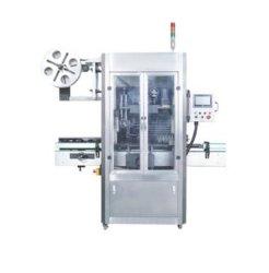 Zxlt-150b 레이블 기계의 자동적인 열 수축가능 필름