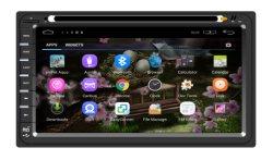 Fulllのタッチ画面の自在継手6.95のインチ2DINの新しいモデル人間の特徴をもつ車DVD GPSプレーヤー