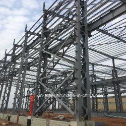 Préfabriqué modulaire de la Chambre des cadres de l'entrepôt de l'atelier usine Structure en acier de construction en usine