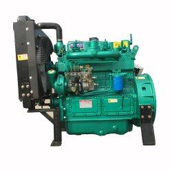 motore diesel raffreddato ad acqua di 30kw/40HP K4100d con il radiatore