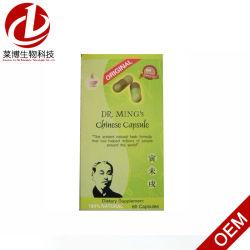Ming Herbal Weight Loss 캡슐 박사
