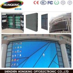 La publicité commerciale LED P5.93 Outdoor affichage vidéo