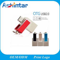 USB2.0 Mini disque Flash USB Stick USB Twister métal Téléphone Lecteur Flash USB OTG