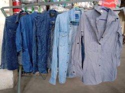 Landa Quality Used Clothes Jeans Denim Blue Cotton Slim Light ロングパンツ