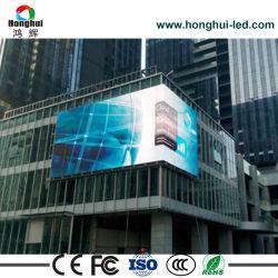 Publicidad al aire libre a todo color de la pantalla P5/P6/P10 en la pared de vídeo LED para firmar junta