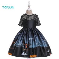 Vêtements d'halloween sorcière dentelle col rond Tulle Parti robe de princesse Toddler Kids Baby Girls Costume Pageant robes de fleurs