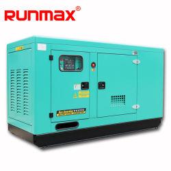 20kVA-375kVA Super Silent Ricardo Eléctricos de Energia gerador diesel/Grupo Gerador (RM80R2)