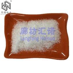 Китай цена производителя фармацевтической косметического сорта мочевина 25кг Мешок низкий Biuret