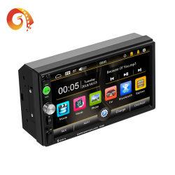 Fourniture en gros d'usine7023b de 7 pouces à écran tactile 2 DIN Manuel utilisateur Buetooth Voiture Voiture Lecteur MP3 MP5 lien miroir du système de divertissement joueur de voiture