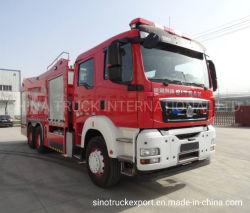 사용된 화재 싸움 트럭