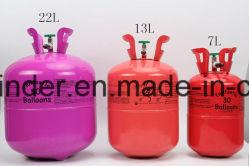 Dswの商品党のための使い捨て可能なタンクヘリウムのガス