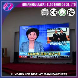 أسعار شاشة عرض LED للإعلان الداخلي الأكثر مبيعًا