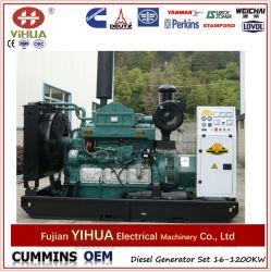 Generatori diesel di tipo aperto con motore Nantong Da 110kw a 550kw