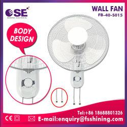 Blanco de 16 pulgadas simple fuente de energía eléctrica del ventilador de pared