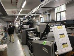 競争価格のカスタムロールによって印刷される自己接着食糧ステッカーのラベル