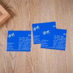 Film di materia plastica stampato su ordinazione del manicotto dello Shrink del PVC dell'animale domestico per lo spostamento della bottiglia della bibita analcolica
