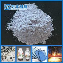 Редкоземельные Nd2O3 99,99% Неодимовый азота