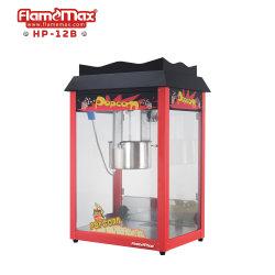 macchina elettrica del popcorn 12oz (HP-12B)