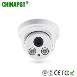 videocamera di obbligazione di sorveglianza della cupola di visione notturna di 5MP 1944p (PST-IPCD309EH5)