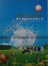 Alimentos para mascotas para piensos polvo blanco Mcp 22%
