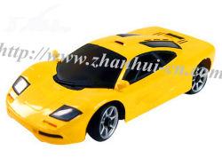 Mini jaune en plastique voiture jouet pour les enfants s'amuser