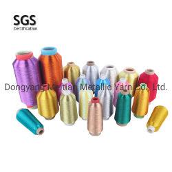 Металлическая нить M/MS/MX/MH типа хорошего качества лучшая цена