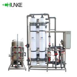 Factory Multi Media tanques do Filtro do Alojamento do Filtro de Areia Mecânica Piscina Filtro para equipamentos de tratamento de água