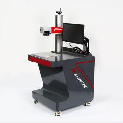 سعر الماكينة هو 20 واط بقوة 30 واط مع تقنية الليزر الذكية بقوة 50 واط
