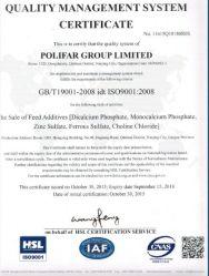 Co-Enzyme Q10 fami-QS additifs certifié les ventes à chaud