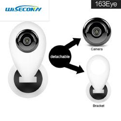 En el interior Smart Net 128GB de memoria Yoosee tarjeta WiFi Wireless Video Vigilancia Seguridad Cámaras IP