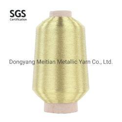 S Тип металлическая нить для вышивки