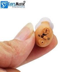 Earsmate Minihörgerät-geschlagener Eierteig nachladbare USB-Aufladeeinheit