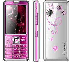Сверхтонкий мобильный телефон (898)