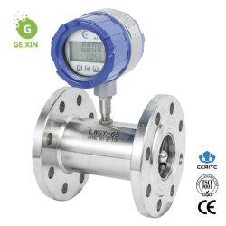 مقياس التدفق التوربيني لزيت المياه من سائل الواجهة الهيدروليكية القياسي الأمريكي