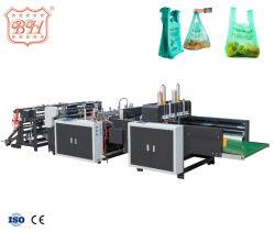 서보 하단 씰링 및 절단 장비쪽 밀봉 T-셔츠 베스트백 만들기 기계. 야채 백, 과일 백, 쇼핑 백, 식료품 백, 슈퍼마켓 백용