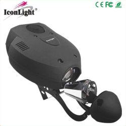 5r сканирование индикатор дальнего света в силу света для освещения