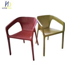 Садовой мебелью сиденья для взрослых Cool пластмассовых стульев в саду