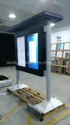 ضوء الأضواء Dedi 55 بوصة IP65، شاشة العرض الرقمية الخارجية ذات الوجهين للتسوق