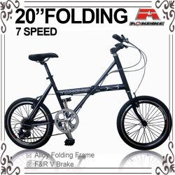 Xタイプ合金7の速度の折るバイク(WL-2037A)