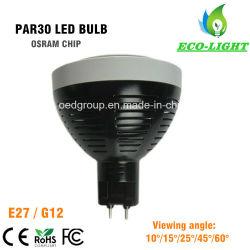 E27 G12 LED PAR30 전구 35W LED PAR 램프 3000lm, G12 LED PAR 램프는 70W 메탈 할라이드 램프를 대체합니다