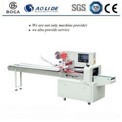 Toast Machine d'emballage haute vitesse (centre joint) Biscuit d'emballage 450 de modèle de machine