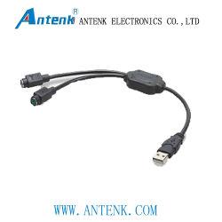 كبلات محول USB إلى PS/2 (2 في 1)