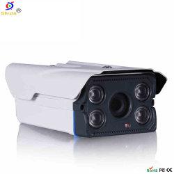 4pcs Tableau des voyants LED IR Outdoor bullet camera de vision nocturne, imperméable, haute définition, HD-dis Appareil photo