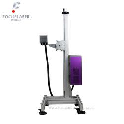 Focuslaser niedrige Kosten-Luftkühlung-Produktionszweig grüner Laser des Faser-Laser-Markierungs-Systems-532nm