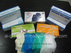 歯科使用のための使い捨て可能な検査のビニールの手袋かニトリルの手袋