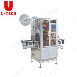 자동적인 기름 병 열 수축가능 소매 포장 및 레테르를 붙이는 기계