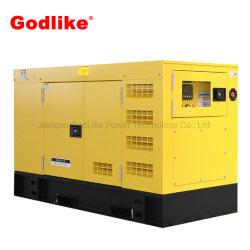 25kVA/20kw Cumminsの防音のディーゼル発電機によって電流を通されるおおい