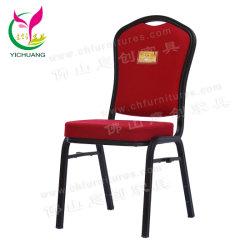 Yc-Zl07-03 고품질 판매를 위한 현대 파이브 스타 겹쳐 쌓이는 알루미늄 회의 연회 호텔 의자