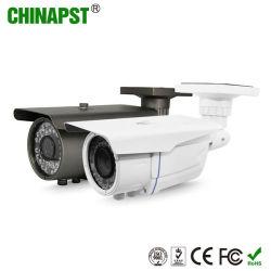 IP66 водонепроницаемый 1080P 2,0 МП HD сети IP камеры безопасности (PST - IPCV205SL)