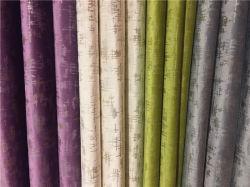 Teñido y tejido de la cortina de terciopelo Mate Brozing Sofá tela
